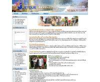บริษัท เจทัวร์ (ประเทศไทย) จำกัด บริการท่องเที่ยวแบบครบวงจร - jetour.co.th/