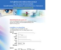 LASIK  LASER VISION :ศูนย์เลสิคครบวงจร ผู้นำด้าน Femto lasik - laservisionthai.com/