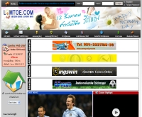 ล้มโต๊ะ - วิเคราะห์ข้อมูลเด็ดฟุตบอล - lomtoe.com