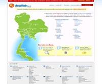 ท่องเที่ยวทั่วโลกกับบริษัททัวร์ฯ ชั้นนำ โปรแกรมทัวร์สุดคุ้ม! - dealfish.co.th/c9-travel/