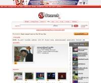 สนุก! เสิร์ซ วีดีโอ - search.sanook.com/searchmusic/video/