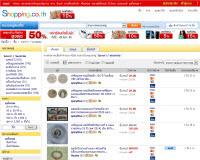 แสตมป์ ภาพศิลปะ แบงค์เก่า เหรียญเก่า เอามาให้ช้อปแบบจุใจ!! - shopping.sanook.com/ของเก่าและของสะสม/