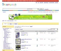แสตมป์หายาก ทั้งแสตมป์เก่า - ใหม่ น่าสะสมทั้งนั้น - shopping.sanook.com/ของเก่าและของสะสม/แสตมป์/