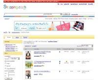 Model ตุ๊กตา คิขุ น่ารัก รอให้คุณเป็นเจ้าของที่นี่ - shopping.sanook.com/เกมส์และของเล่น/หุ่น-ตุ๊กตา-โมเดล/
