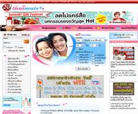 ไทยเมท บริการ หาเพื่อน หาแฟน หาคู่ คนรัก สำหรับคนไทยโดยเฉพาะ - thaimate.sanook.com