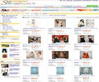 ก๊อกๆ แฟชั่นเสื้อผ้าเครื่องแต่งกายแบบใหม่มาแรงในตอนนี้ ดูเลย - shopping.sanook.com