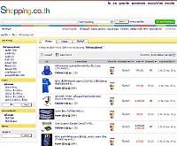 ศูนย์รวมอุปกรณ์กีฬา - shopping.sanook.com/กีฬาและอุปกรณ์/
