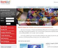 RankGo.com : โปรโมทเว็บ (Promote Website) โฆษณาเว็บ - rankgo.com