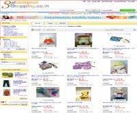 ของขวัญสุดเก๋ Handmade สุดจ๊าบ แปลกแหวกแนวไม่ซ้ำใคร! - shopping.sanook.com/กิ๊ฟช็อป-งานฝีมือ/