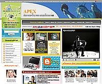 เรียนเมืองนอกโทรหาApex - apexeducate.com