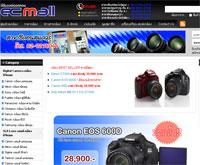 EC-MALL.com กล้องดิจิตอล - EC-Mall.com