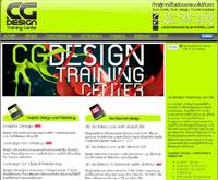 สถาบันอบรมคอมพิวเตอร์เพื่อการออกแบบซีจีดีไซน์ : CGDESIGN - cgdesign.in.th