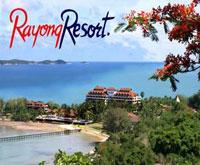 ระยองรีสอร์ท สุดหน้าทะเล พักผ่อนสบาย กับธรรมชาติสุดๆ - rayongresort.com/th/index.php