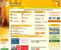 กรุงศรี พร๊อพเพอร์ตี้  ดอทคอม - krungsriproperty.com