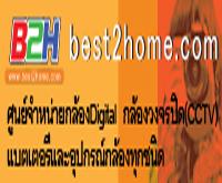 www.best2home.com -  best2home.com