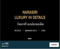 บริษัท แสนสิริ  จำกัด (มหาชน) - sansiri.com